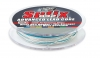 Sufix 832 Advanced Lead Core - Color Metered - 18 lb Test - 100 yards