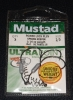 Mustad 91768S18 Power Lock Plus Spring Keeper 1/16 oz - Size 2/0