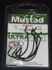 Mustad 38104NP-BN Big Mouth Tube Baits - Size 5/0